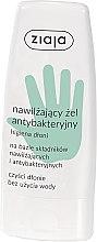 Parfumuri și produse cosmetice Gel antibacterian hidratant de mâni - Ziaja Moisturizing Antibacterial Hand Gel