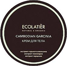 """Parfumuri și produse cosmetice Cremă anticelulitică pentru corp """"Cambodian Garcinia"""" - Ecolatier Cambodian Garcinia Body Cream"""