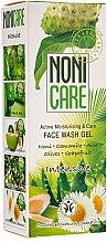 Parfumuri și produse cosmetice Увлажняющий гель для умывания - Nonicare Intensive Face Wash Gel