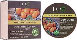 """Parfumuri și produse cosmetice Unt de corp """"Hidratant"""" - ECO Laboratorie Moisturizing Body Butter"""
