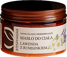 """Parfumuri și produse cosmetice Ulei de corp """"Lavandă și mușețel"""" - Bosphaera"""