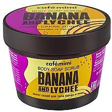 """Parfumuri și produse cosmetice Săpun-scrub de corp """"Banană și lici"""" - Cafe Mimi Scrub-Soap Banana And Lychee"""