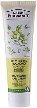 Parfumuri și produse cosmetice Cremă pentru mâini și unghii - Green Pharmacy