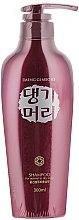 Parfumuri și produse cosmetice Șampon pentru părul normal și uscat - Daeng Gi Meo Ri Shampoo For Normal To Dry Scalp