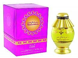 Parfumuri și produse cosmetice Al Haramain Mukhamria Maliki Ateeq - Парфюмированная вода