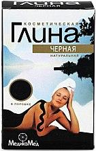 Parfumuri și produse cosmetice Argilă neagră pentru corp - MedikoMed