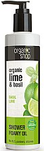 Parfumuri și produse cosmetice Ulei de duș - Organic shop Body Foam Oil Organic Lime and Basil