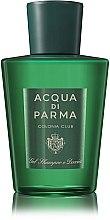 Parfumuri și produse cosmetice Acqua di Parma Colonia Club - Gel de duș
