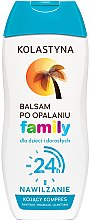 Parfumuri și produse cosmetice Balsam după bronzare pentru copii și adulți - Kolastyna