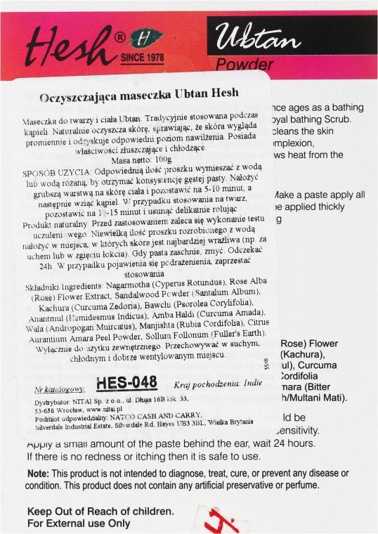Порошковое очищающее средство - Hesh Ubtan Powder — фото N2