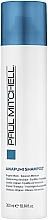 Parfumuri și produse cosmetice Șampon hidratant pentru păr - Paul Mitchell Awapuhi Shampoo
