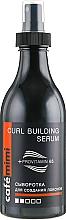 Parfumuri și produse cosmetice Ser pentru a crea bucle - Cafe Mimi Curl Building Serum