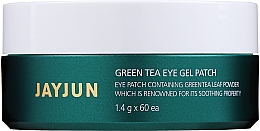 Духи, Парфюмерия, косметика Гидрогелевые патчи с зеленым чаем - Jayjun Green Tea Eye Gel Patch