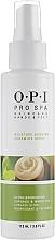 Parfumuri și produse cosmetice Spray hidratant cu ceramide pentru corp  - O.P.I ProSpa Moisture Bonding Ceramide Spray