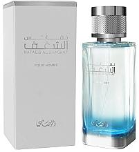 Parfumuri și produse cosmetice Rasasi Nafaeis Al Shaghaf Pour Homme - Apă de parfum