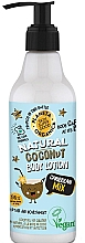 "Parfumuri și produse cosmetice Loțiune de corp ""Caribbean Mix"" - Planeta Organica Natural Coconut Body Caribian Mix"