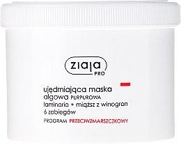 Parfumuri și produse cosmetice Masca de față cu alge marine pentru fermitate - Ziaja Pro Strengthening Algae Mask
