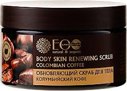 """Parfumuri și produse cosmetice Scrub pentru corp de reînnoire """"Cafea columbiană"""" - ECO Laboratorie"""