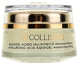 Parfumuri și produse cosmetice Gel hidratant pentru față, cu acid hialuronic - Collistar Pure Actives Moisturizing Acid Aquagel