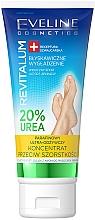 Parfumuri și produse cosmetice Cremă hidratantă pentru picioare - Eveline Cosmetics Revitalum 20% Urea