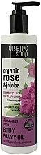 "Parfumuri și produse cosmetice Ulei spumant de duș ""Trandafir"" - Organic shop Body Foam Oil Organic Rose and Jojoba"
