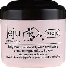 Parfumuri și produse cosmetice Spumă de corp - Ziaja Jeju