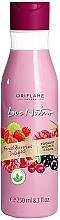 Parfumuri și produse cosmetice Cremă- iaurt de duș, cu fructe de pădure sălbatice - Oriflame Love Nature Forest Berries Delight