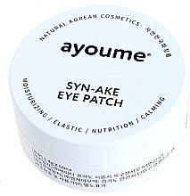 Духи, Парфюмерия, косметика Patch-uri cu peptide de șarpe - Ayoume Syn-Ake Eye Patch