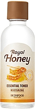 Parfumuri și produse cosmetice Toner pentru față - Skinfood Royal Honey Essential Toner