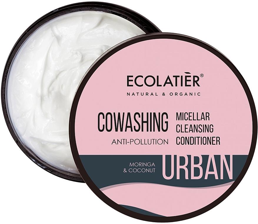 """Мицеллярный бальзам для волос """"Моринга и кокос"""" - Ecolatier Urban Micellar Cleansing Conditioner — фото N1"""