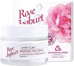 Parfumuri și produse cosmetice Cremă calmantă de față - Bulgarian Rose Rose & Joghurt Soothing Face Cream