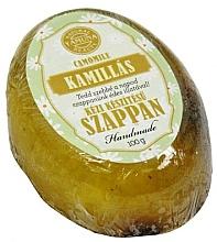 """Parfumuri și produse cosmetice Săpun efectuat manual """"Mușețel"""" - Yamuna Chamomile Handmade Glycerin Soap"""