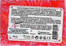 Săpun natural cu ulei de trandafir bulgar - Hristina Cosmetics Soap — Imagine N2