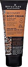 Parfumuri și produse cosmetice Крем для рук, коленей, локтей и пяток восстанавливающий - Botavikos Recovery Body Cream