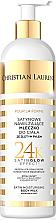 Parfumuri și produse cosmetice Lapte de corp - Christian Laurent Pour La Beaute