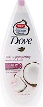 """Parfumuri și produse cosmetice Cremă gel de duș """"Lapte din nucă de cocos și petale de iasomie"""" - Dove"""