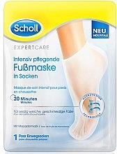 Parfumuri și produse cosmetice Cremă nutritivă pentru picioare - Scholl Expert Care