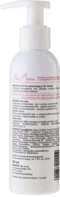 """Gel de curățare pentru față """"Trandafir"""" - Marion — Imagine N2"""