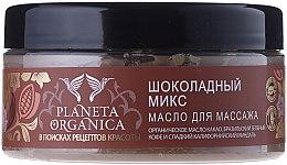 "Parfumuri și produse cosmetice Ulei de masaj ""Ciocolată"" - Planeta Organica Choco Boody Mix"