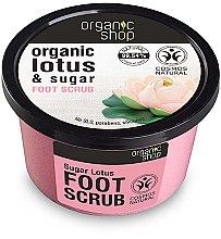 Parfumuri și produse cosmetice Scrub pentru picioare cu extract de lotus și zahăr - Organic Shop Foot Scrub Organic Lotus & Sugar