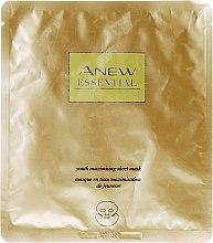 Parfumuri și produse cosmetice Mască de față - Avon Anew Essential Mask