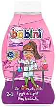 Parfumuri și produse cosmetice Spumă de baie pentru copii - Bobini