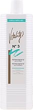 Parfumuri și produse cosmetice Soluție cu ierburi pentru ondulare chimică - Vitality's Capillare Permanente №3