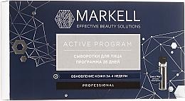 """Parfumuri și produse cosmetice Ser pentru față """"Tratament-28 de zile"""" - Markell Cosmetics Active Program"""