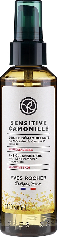 Ulei demachiant - Yves Rocher Sensitive Camomille