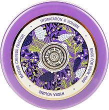 Parfumuri și produse cosmetice Mască pentru păr slab - Natura Siberica Hydra Volume Mask