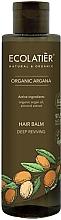 """Духи, Парфюмерия, косметика Бальзам для волос """"Глубокое восстановление"""" - Ecolatier Organic Argana Hair Balm"""