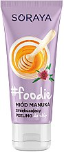 Parfumuri și produse cosmetice Scrub pentru picioare - Soraya Foodie Honey