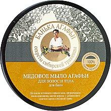"""Parfumuri și produse cosmetice Săpun cu extract de miere Agafia """"Pentru păr și corp"""" - Reţete bunicii Agafia Baia bunicii Agafia"""