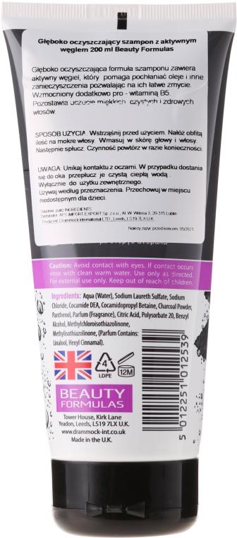 Șampon cu carbon activat - Beauty Formulas Charcoal Shampoo — Imagine N2